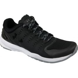 UNDER ARMOUR Charged Stunner (1266379-003) Velikost: 36.5