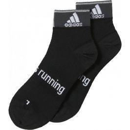 ADIDAS ponožky Running Light Thin 2pack AA6010 velikost: 37-39, odstíny barev: černá